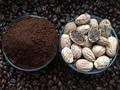 Гватемала SHB с натуральным мускатным орехом - фото 2
